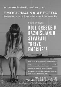 Pozivnica za predavanje – Vukovar